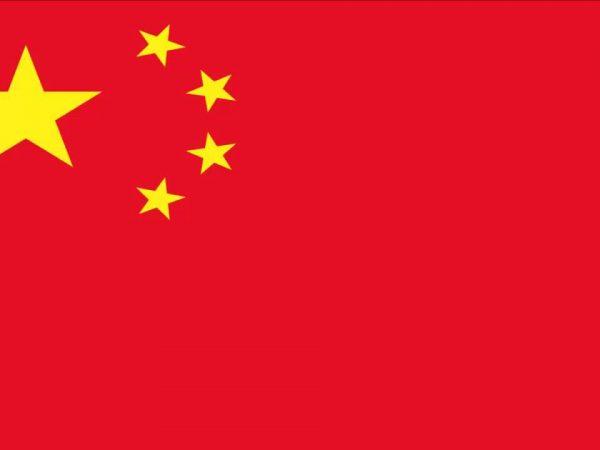 tirar visto chinês